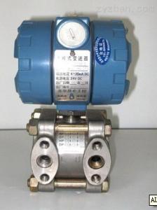 KZY-1151防爆型電容式壓力傳感器廠家