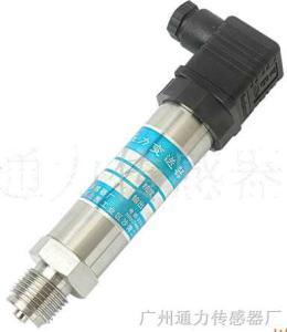 CCY121陶瓷壓力傳感器
