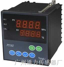 PY302智能溫度壓力表