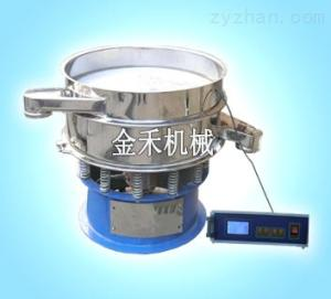 JH系列低耗能全不銹鋼超聲波振動篩新品現貨直銷