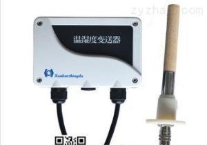 KZWS/GW高溫溫濕度管道用高溫溫濕度傳感器生產廠家,昆侖中大型號KZWS/GW