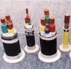 10KV高壓交聯電力電纜