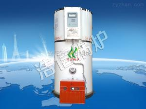 CLHS0.35燃油氣熱水鍋爐周口三門峽焦作平頂山信陽南陽就選天然氣熱水鍋爐價格