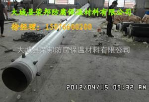 宁国市缠绕玻璃钢聚氨酯保温钢管供应商/厂家价格 塑套无缝钢管价格