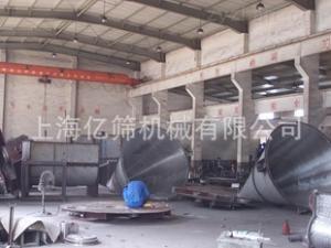 低價供應化工粉末或顆?;旌蠙C/雙螺旋錐形混料機/螺旋拌料機