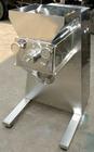 YK型搖擺式顆粒機,XKJ旋轉制粒機,高效濕法造粒機,成粒機