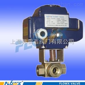 FP2020-32E2電動三通高壓球閥