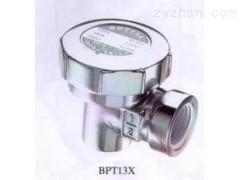 英國斯派莎克BPT13X疏水閥