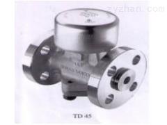 英國斯派莎克TD45熱動力疏水閥