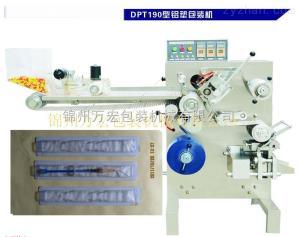DPT190型锦州齿科针剂铝塑包装设备