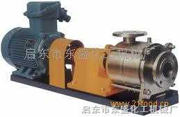 DSX50A粉碎輸送泵