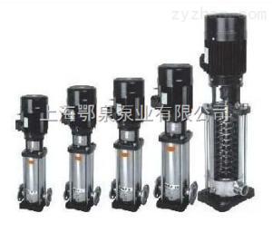 QDLF輕型多級離心泵|輕型立式非自吸多級離心泵
