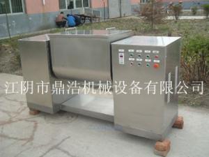 供應CH系列槽型混合機