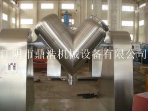 V型混合機 槽型混合機 螺帶混合機 錐型混合機 三維混合機
