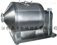 供应YYH系列一维混合机 更多混合设备 尽在江阴鼎浩机械设备