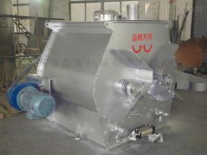 供应WZ-无重力混合机 欢迎来电咨询各类混合机设备