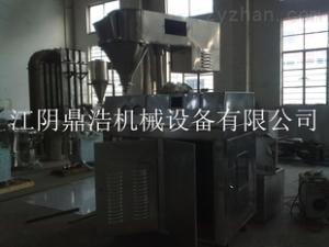 供應GK系列干式造粒機