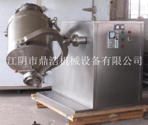 供应SBH三维摆动混合机 欢迎来电咨询各类混合机设备