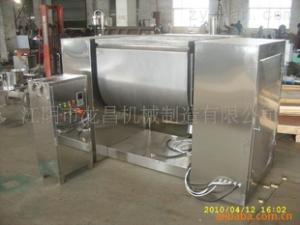 供应双桨槽型混合机 搅拌混合机