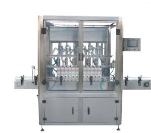 MTFC-1020BMTFC-1020B全自动直线式灌装机生产线厂家直销灌装机
