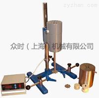 廠家直銷ZMD-550實驗室分散砂磨機 多功能分散砂磨機