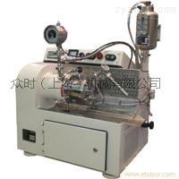 供應ZLM-1.6中試砂磨機 臥式棒式砂磨機