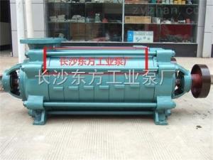怒江DM型耐磨多級臥怒江DM型耐磨多級臥式離心泵廠家_200DF43*7臥式多級離心泵