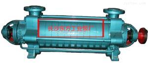 楚雄DG型卧式多级泵楚雄DG型卧式多级泵价格_D46-50*12多级泵