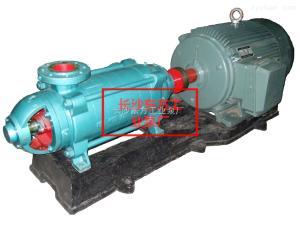 怒江DM型耐磨多級離怒江DM型耐磨多級離心泵廠家_礦用多級泵100D45*9