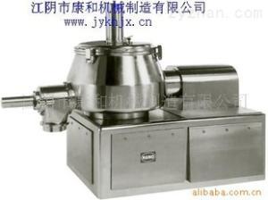 供應GHL-濕法制粒機 高效濕法混合制粒機 醫藥制粒機
