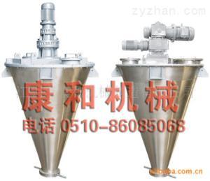 供應SHJ系列雙螺桿錐形混合機 錐形混合機 雙螺旋錐形混合機