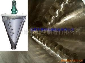 供應雙螺旋錐形混合機 食品原料錐形混合機 干粉錐形混合機