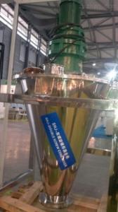 SHJ-系列双螺旋锥形混合机