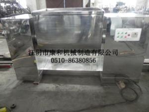 CH-卧式槽型混合机 槽型混合机 混合机