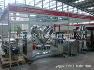 GHJ-V型混合機   干粉混合機   飼料混合機