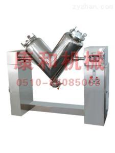 供應GHJ-1000V型食品混合機 高效V型混合機 V形混合機