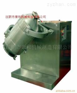 廠家直銷 SHB-400三維混合機 干粉混合機 多維混合機