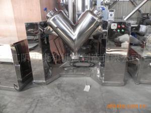 供應v型高效混合機  v型混合機  化工原料混合機