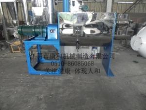 康和机械专业生产 食品 化工 制药 混合机 搅拌机