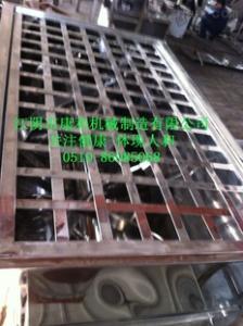 WLDH-500江陰廠家制造全部304不銹鋼食品級混合機