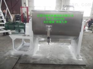 WLDH-卧式螺带搅拌机 1立方螺带混合机