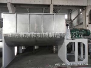 WLDH-6立方卧式螺带混合机 纤维混合机 卧式螺带混合机