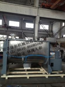 WLDH-4000面粉淀粉食品添加剂卧式螺带搅拌机