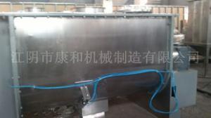江阴(康和)卧式螺带混合机 螺带搅拌机 螺带混合机
