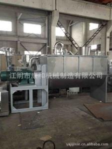 WLDH-3.5立方卧式螺带混合机 优质螺带混合机(江阴康和)