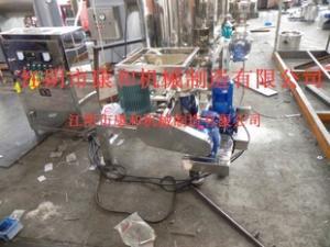 康和機械專業生產化工不銹鋼超微粉碎機