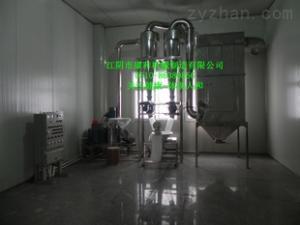 (江阴康和)厂家供应不锈钢防爆化工超微粉碎机