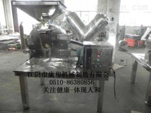 WF-万能粉碎机 中草药粉碎机 白砂糖粉碎机