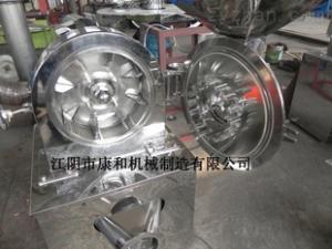 江阴厂家供应优质不锈钢橡胶粉碎机 轮胎破碎机