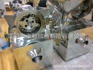 供应WF-20B系列万能粉碎机 (江阴康和)万能粉碎机 破碎机